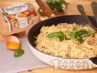 Рецепта Спагети Карбонара - класическа оригинална рецепта с яйца Багрянка, бекон, сметана и пармезан